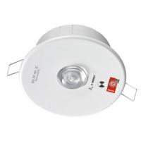 敏華A型集電集控透鏡式天花燈