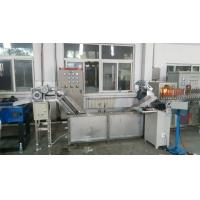 比亚特截齿焊接热处理设备