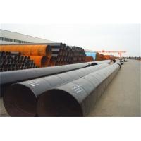 L450M直缝钢管 L450防腐钢管蒂瑞克管道