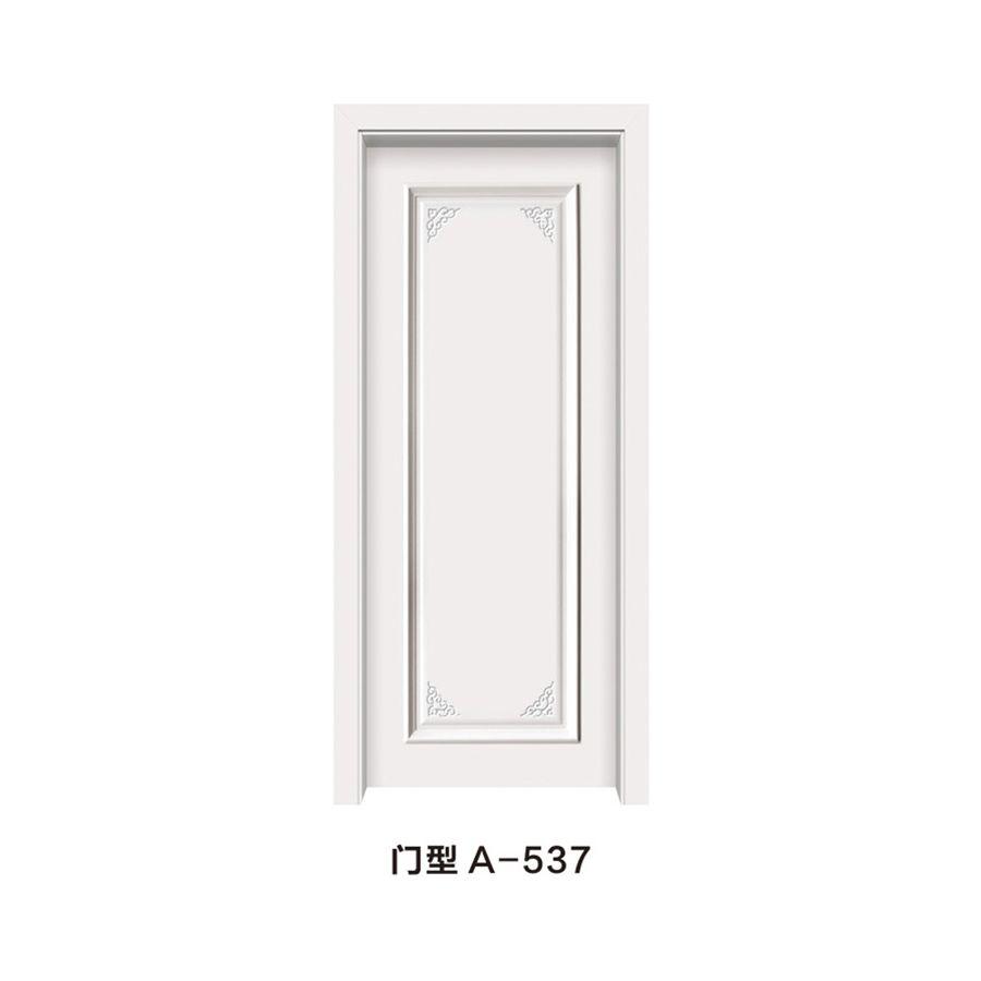 A-537