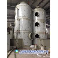 薄膜印刷厂废气处理设备技术