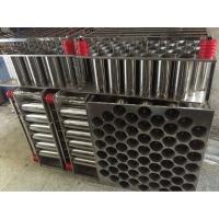 纸箱印刷厂废气处理设备