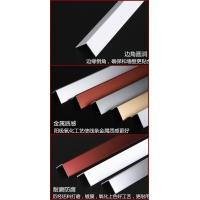 佛山 铝合金装饰线条/木塑修边线条批发