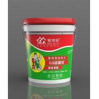 防水材料十大品牌加盟宅可安防水GS结晶型防水涂料