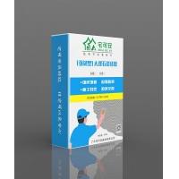 防水涂料加盟宅可安建材(强韧型)大理石瓷砖胶加盟瓷砖胶厂家
