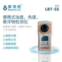 莱博图便携式浊度悬浮物色度浑浊度检测仪