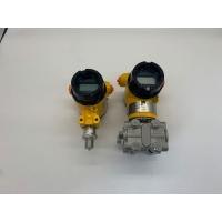 单晶硅差压变送器供水压力传感器水压4-20mA