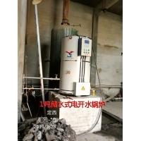 江城-武汉用CS9电茶水炉送货嵊州浦江平阳龙游县电开水炉