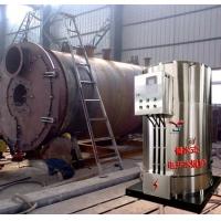 代理免费304内胆电开水锅炉-送货临沭县烟台市电茶水炉
