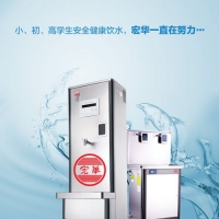 北京分箱式開水器