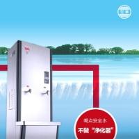 北京办公楼开水器,宏华电器,让你畅饮健康水