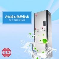 全自动不锈钢电热开水器,宏华电器告诉你如何选