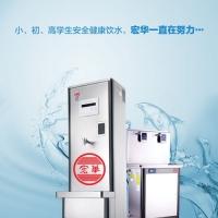 天津电热开水器价格