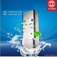电热开水器北京宏华