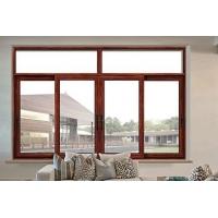湖北省定做封阳台断桥铝木复合门窗到窗福到正规厂家品质好