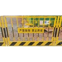 安顺护栏直销基坑护拦 建筑工地临时临边安全防护栏杆