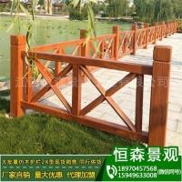 江西仿木栏杆 水泥栏杆 水泥仿木护栏