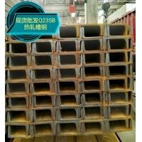 長沙槽鋼價格 閣樓用槽鋼國標現貨