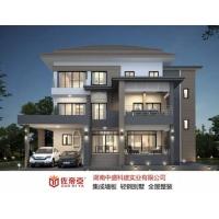 佐帝亚轻钢别墅 时尚美观的建筑模式