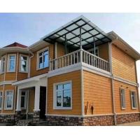 佐帝亚轻钢别墅,打造一站式整体绿色住宅