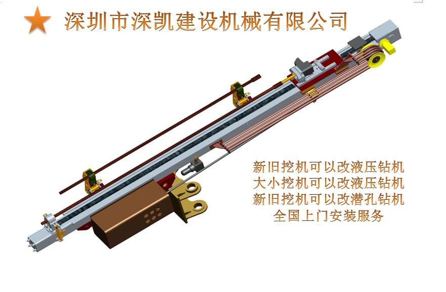 挖机改钻机代替人工风钻一分钟一米新设备