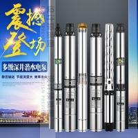QJ/QJD深井潜水泵环保节能深井泵不锈钢水泵