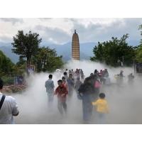 人造雾景观——云南大理崇圣寺景观造雾