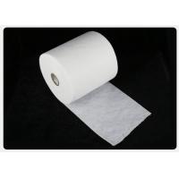 縫織聚酯布廠家防水修繕補漏聚酯布
