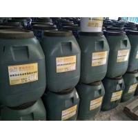 氟树脂防腐防水涂料