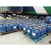 供應JDS滲透結晶覆膜防水密封劑