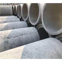 广州番禺钢筋混凝土排水管-承插水泥排水管-建兴水泥制品厂