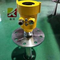 嘉可JKRD智能雷达液位计 雷达水位计 导波雷达液位计厂家