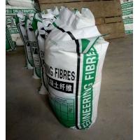直销抗拉抗裂聚丙烯短纤维 砂浆腻子混凝土外加剂
