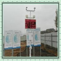 三明空气检测仪价格低