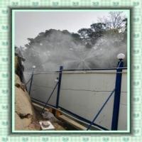 永定石材厂除尘降温雾化系统
