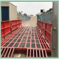 厦门集美120吨洗车台的钢板厚度