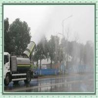 福建水射霧抑塵車噴霧機