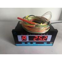 干式變壓器溫度控制器LD-B10-10D/10F/10E/1