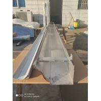 杭州萬如7K型材鋁合金天溝屋檐雨水槽成品天溝別墅檐溝落水系統