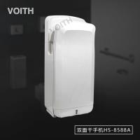 北京干手机HS-8588A