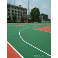 硅PU球场材料塑胶硅PU篮球场丙烯酸地坪涂料