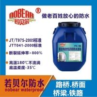PB-1聚合物改性瀝青路橋專用廣州生產直銷