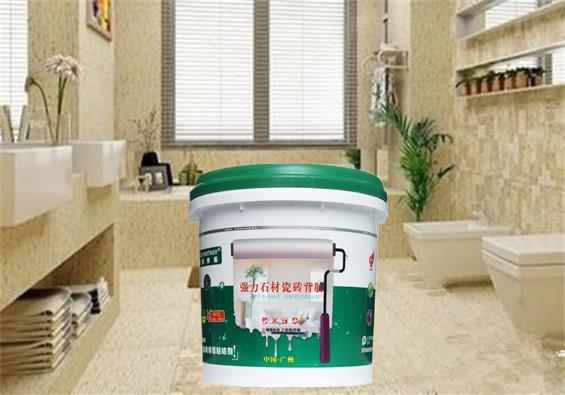 广州瓷砖背胶强力瓷砖粘结剂瓷砖背涂胶报价厂家