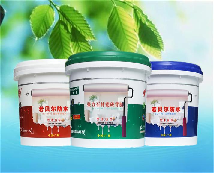 廣州大型瓷磚背膠生產廠家之一中國著名品牌