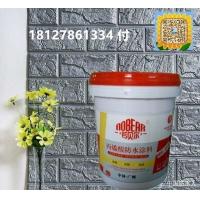 廣州彩鋼瓦丙烯酸防水防水材料品牌招商加盟