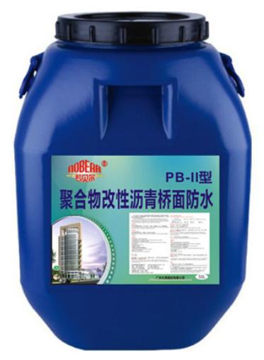 四川PB型聚合物改性瀝青防水涂料生產廠家代理批發