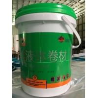 广州大型液体卷材生产厂家之一优质液体卷材厂家