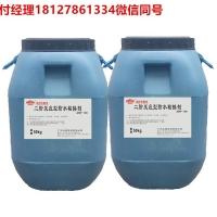 广州生产二阶反应型桥面防水粘结剂厂家直销