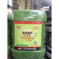 深圳黑豹 若贝尔黑豹防水大型生产厂家