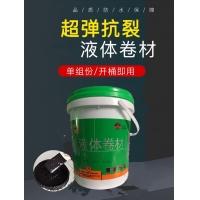 屋面液體卷材工地供應材料 廣州生產廠家